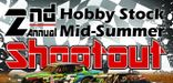 IMCA Hobby Stock Mid-Summer Shootout.jpg